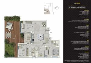תוכנית-דירה-14-2