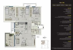 תוכנית-דירה-16-2