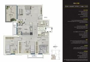 תוכנית-דירה-17-2