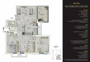 תוכנית-דירה-18-2