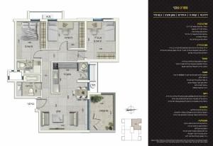 תוכנית-דירה-19-2
