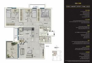 תוכנית-דירה-20-2