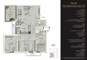 תוכנית-דירה-21-2