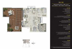 תוכנית-דירה-23-2